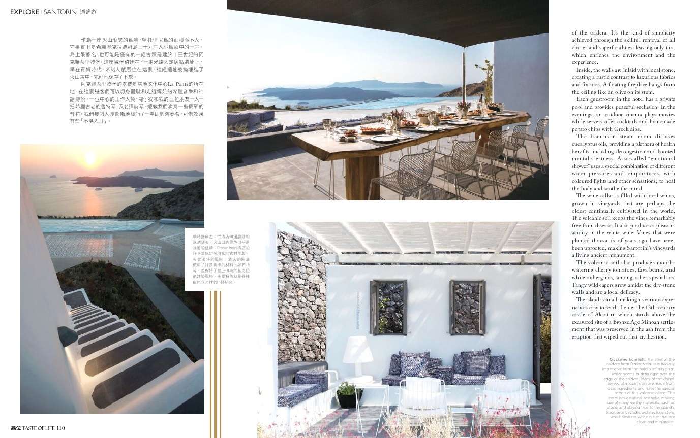 the article's one…Santorini A land Imbued with the Magic of Greek Legends